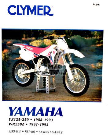 Yamaha repair manual