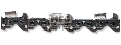 P107543 - 11BC/11H Drive Link