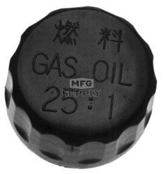 20-7932 - Shindaiwa 20000-85200 Fuel Cap Assy