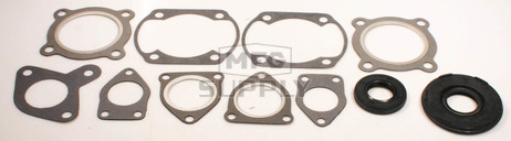 711138A - Yamaha Professional Engine Gasket Set