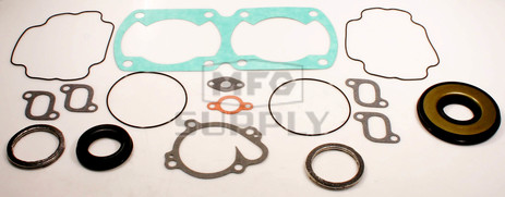 711147B - Yamaha Professional Engine Gasket Set