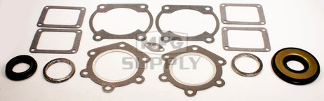 711147C - Yamaha Professional Engine Gasket Set