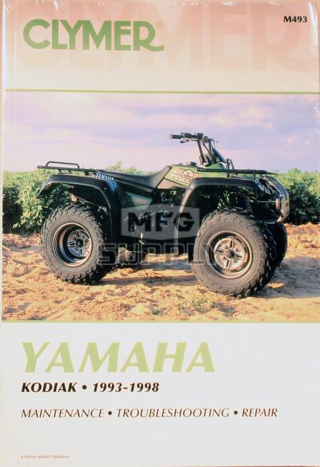 CM493 - 93-98 Yamaha YFM400FW Kodiak Repair & Maintenance manual.