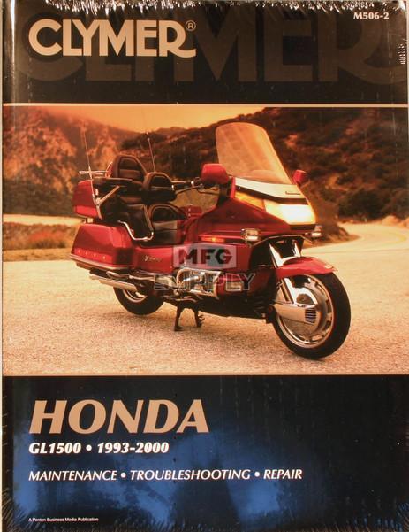 CM506 - 93-00 Honda GL1500 Gold Wing Repair & Maintenance manual