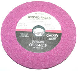 """OR534-516 - 5/16"""" Wheel for 3/4"""" harvester chain. Use with Bench Grinder"""