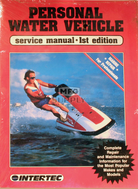 PWV-1 - Personal Water Vehicle Service Manual (1st edition)