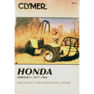 CM316 - 77-84 Honda FL250 Odyssey Repair & Maintenance manual.