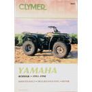 CM493 - 93-98 Yamaha YFM400FW Kodiak Repair & Maintenance manual.