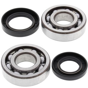 24-1005 Honda Aftermarket Crankshaft Bearing & Seal Kit for 1985-1989 ATC250R and TRX250R Model ATV's and 3 Wheelers