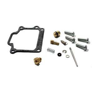 Complete Carb Rebuild Kit for 87-06 Suzuki LT-80 Quad Sport