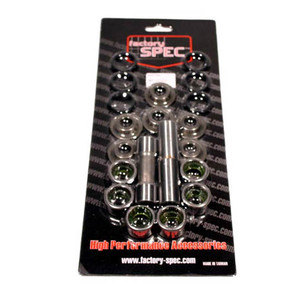 MX-04252 - Linkage Bearing Kit for Suzuki 04 RM125, 04-05 RM250